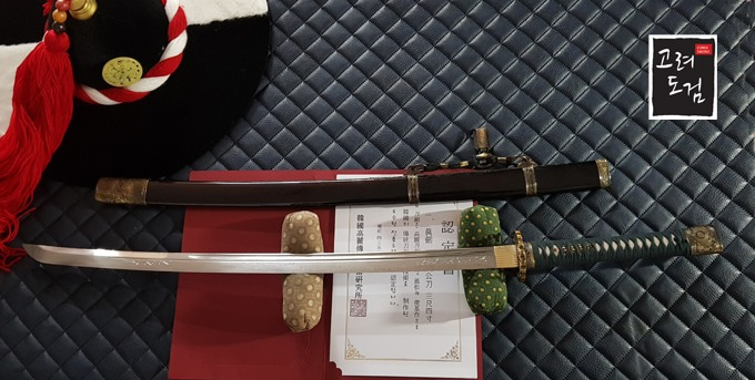 sword, japaness, Samurai Sword ,Katana, antique, Tachi, Japanese Swords, wakizashi, tanto, tsuba traditionalsword ,blacksmit, Warriors ,Ninja, iaido ,kendo, Tameshigiri